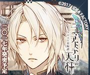 akira_m.png