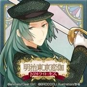 icon_fujita_s.jpg
