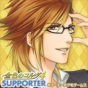 icon_sunaga3.jpg